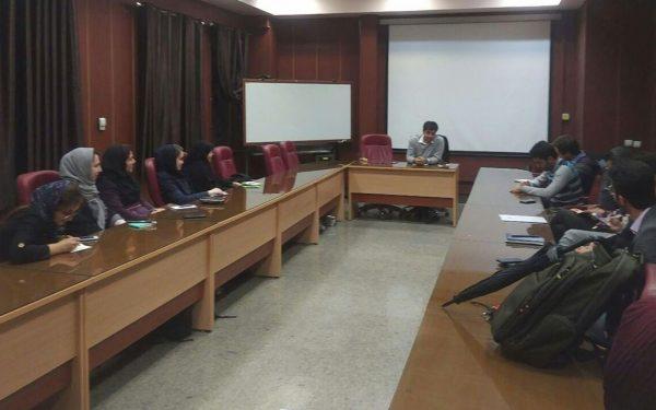 چهارمین گردهمایی پژوهشگران تحول دیجیتال