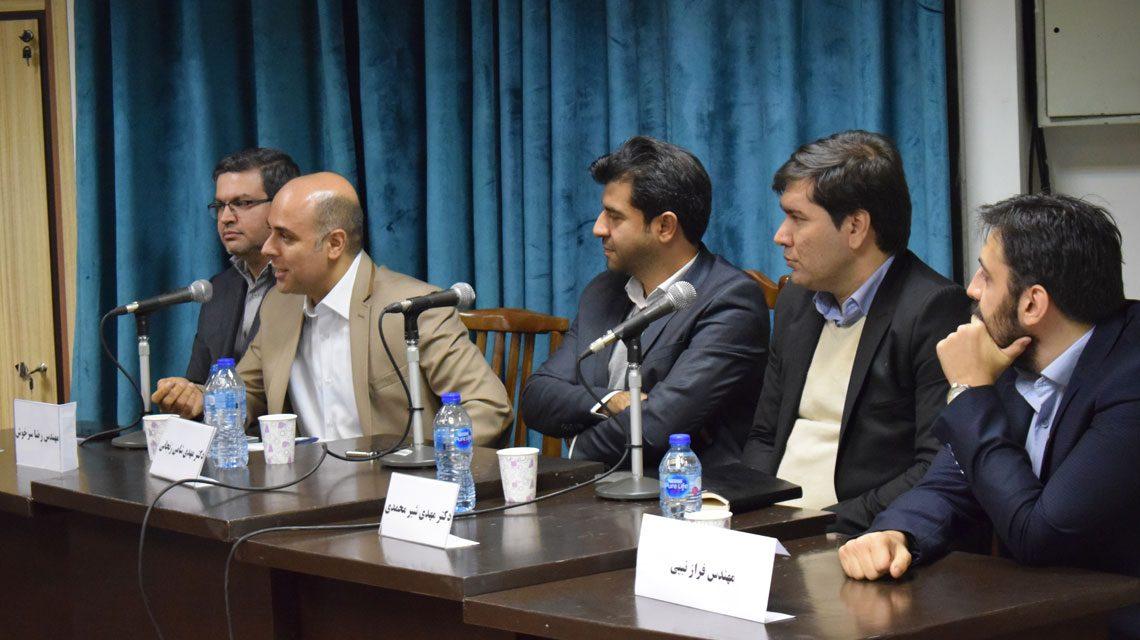 برگزاری دومین نشست عمومی کافه دیجیتال در دانشگاه تهران