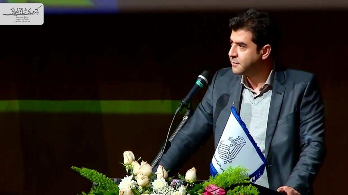 دکتر زنجانی