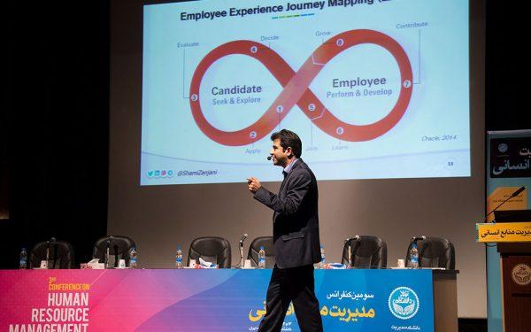 """بارگذاری فایل ویدئویی """"آینده کار در عصر دیجیتال"""" در وبسایت"""