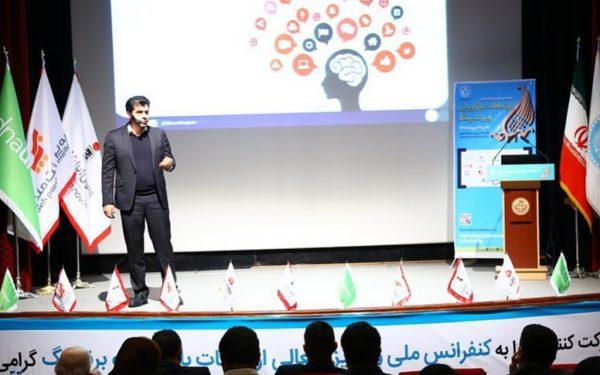 """بارگذاری فایل ویدئویی """"استراتژیهای رسانههای اجتماعی برای سازمانها"""" در وبسایت"""